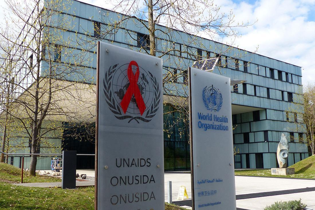 The headquarters of the World Health Organization in Geneva