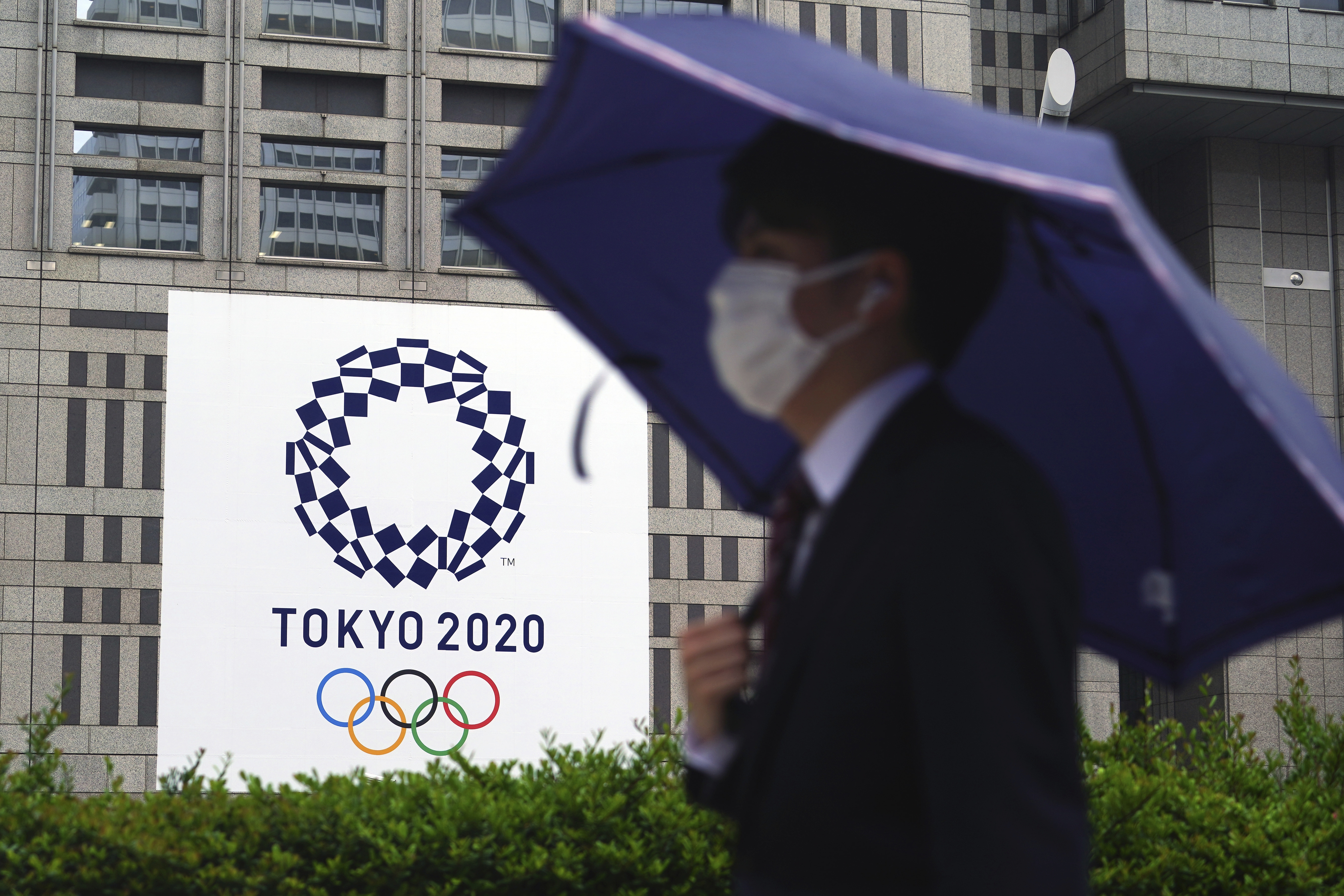 An Olympics banner in Tokyo on Thursday