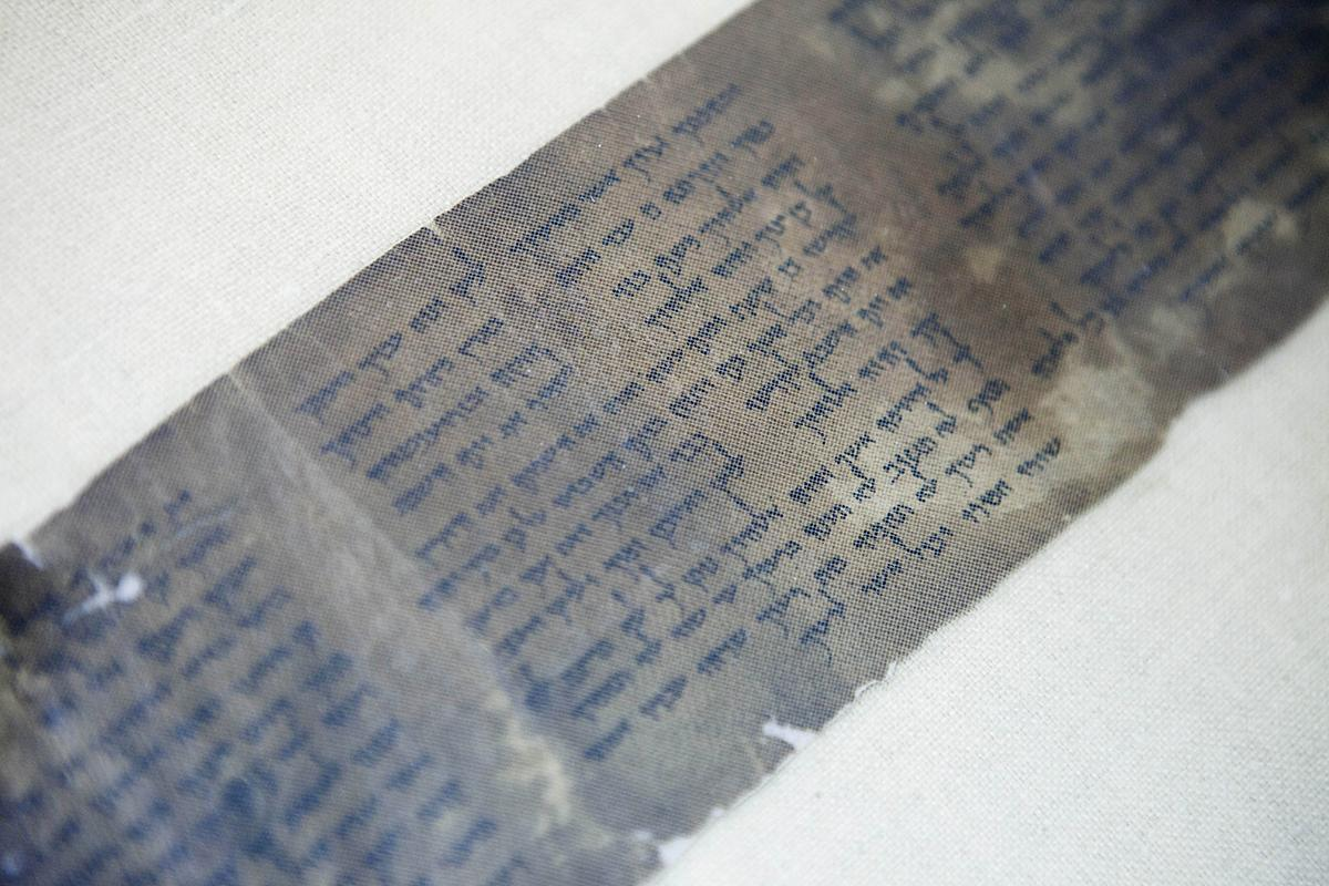 The world's oldest complete copy of the Ten Commandments, written on one of the Dead Sea Scrolls