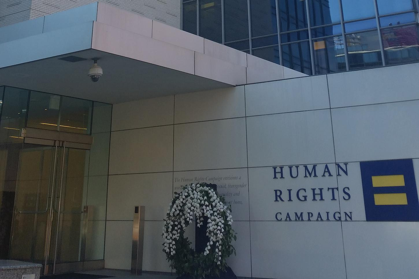 The headquarters of the Human Rights Campaign in Washington, D.C.