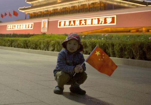 A child near Tiananmen Gate in Beijing