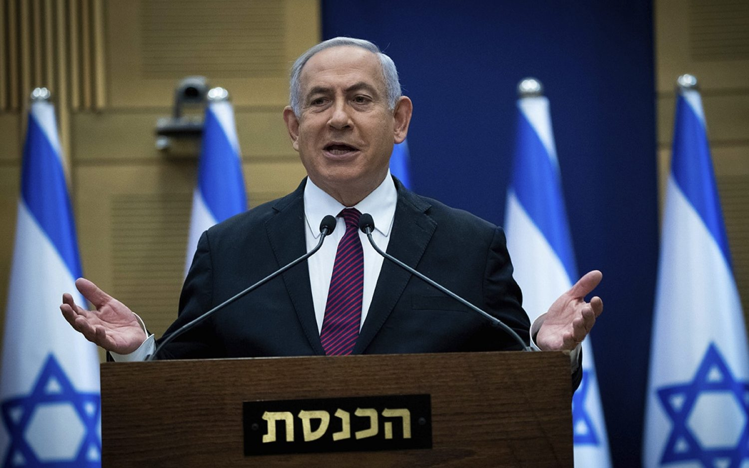 Israel considers fourth election in two years