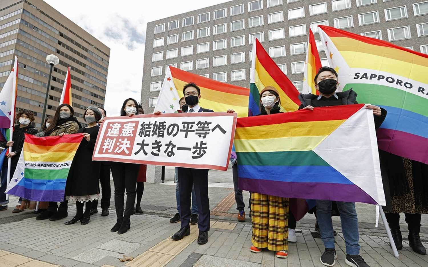 Japan court rules for same-sex marriage