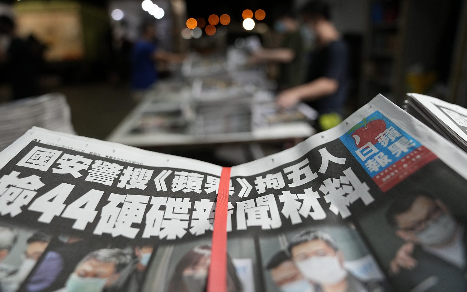 Beijing's attempt to stop the press