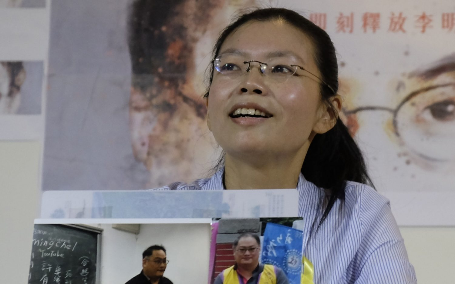 Wives of Chinese torture victims beg Congress for help