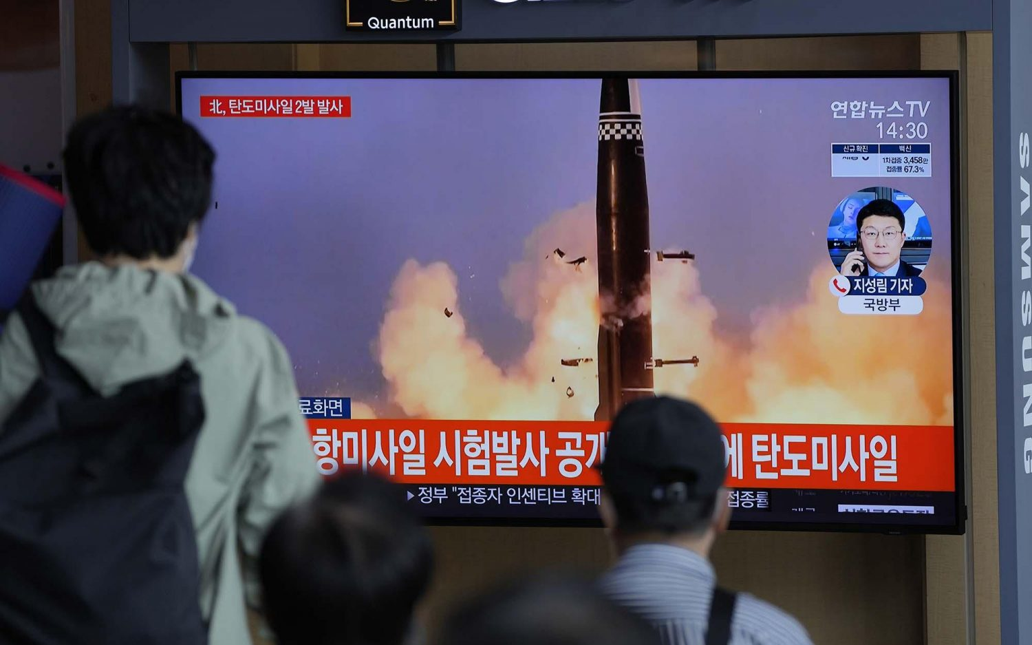 North and South Korea test ballistic missiles