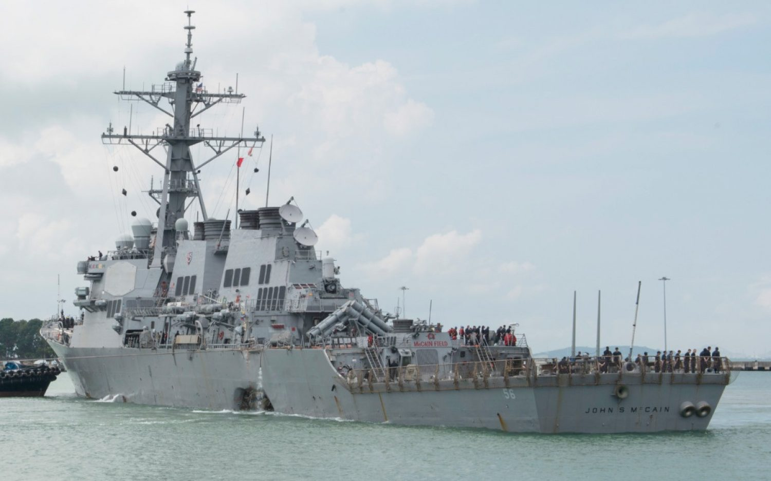 Remains of all missing sailors found