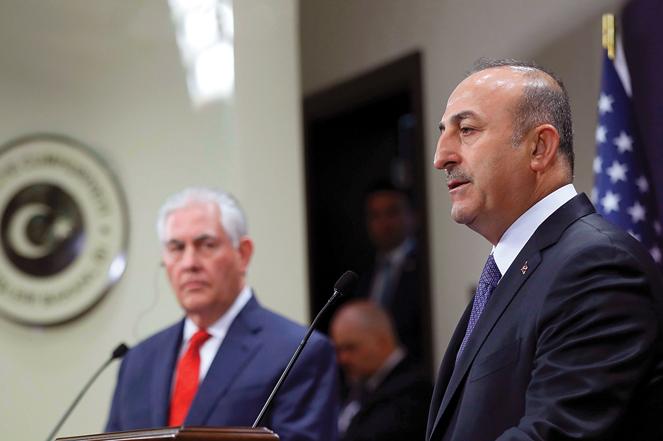 Tillerson and Çavuşoğlu at a press conference in Ankara.