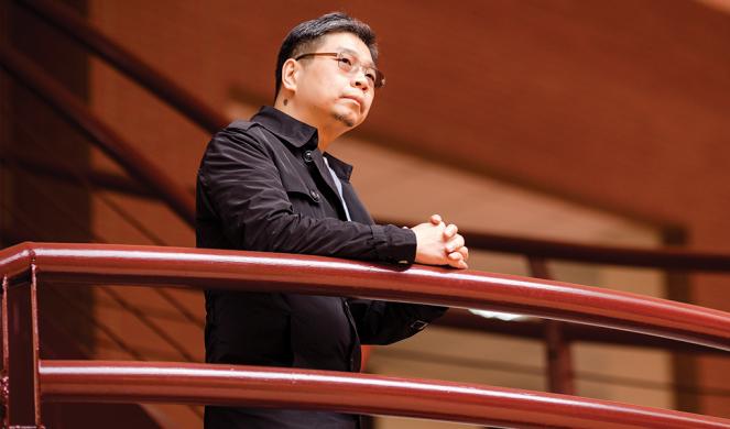 Douglas Ren Fu Wang