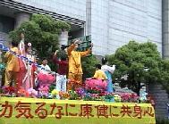 法轮功学员参加神户节游行