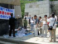 大阪城公园揭露迫害的酷刑展