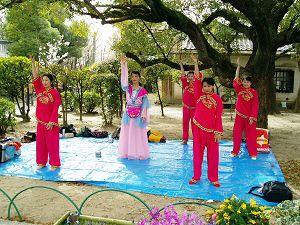 法轮功学员在大阪城公园演示功法