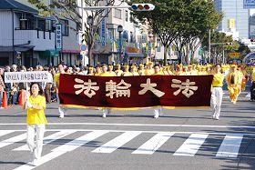 法轮功学员参加当地庆典游行